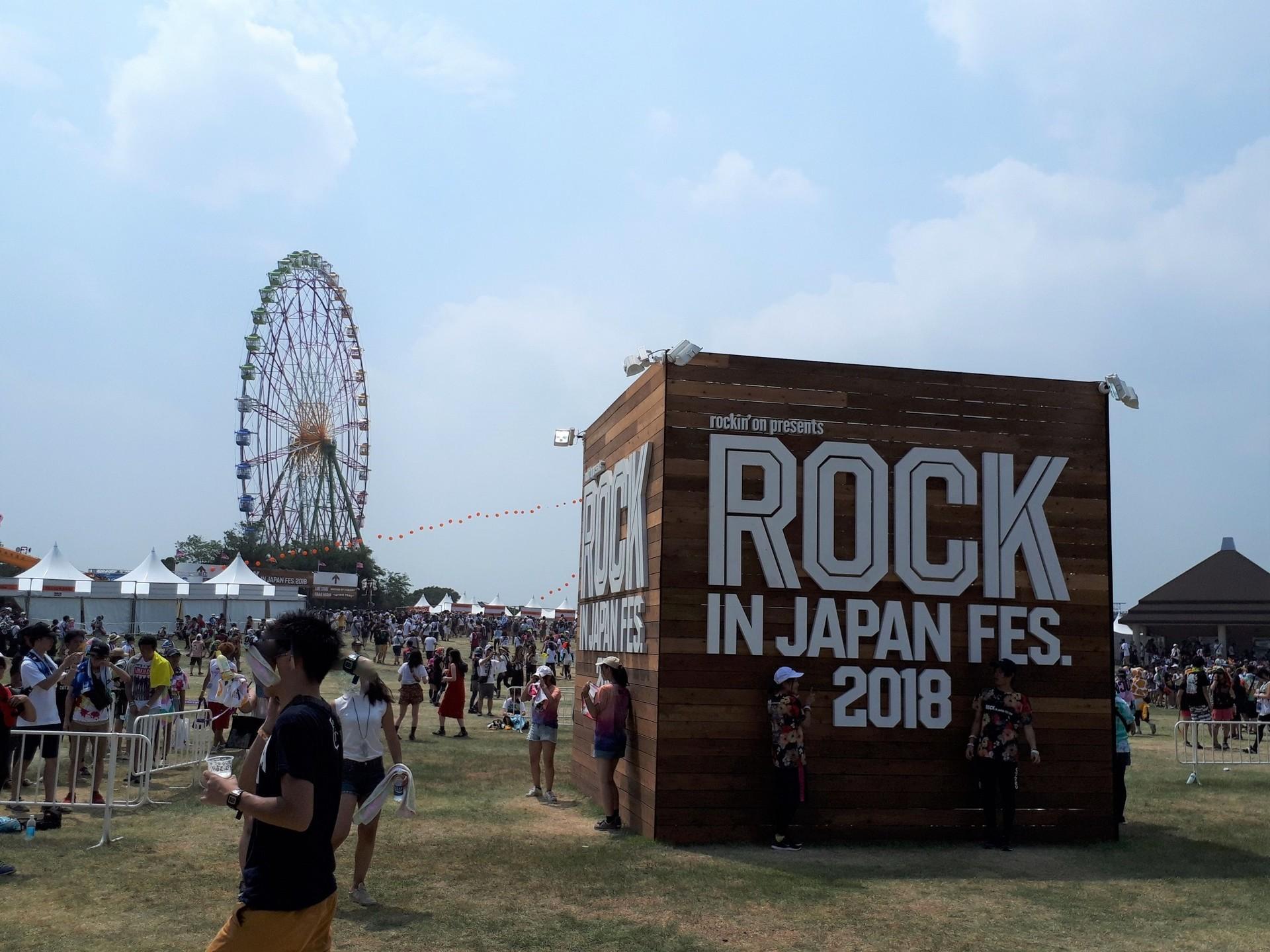 ひたち 海浜 公園 フェス